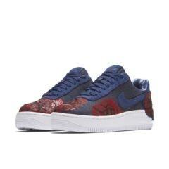 Nike Air Force 898421-401