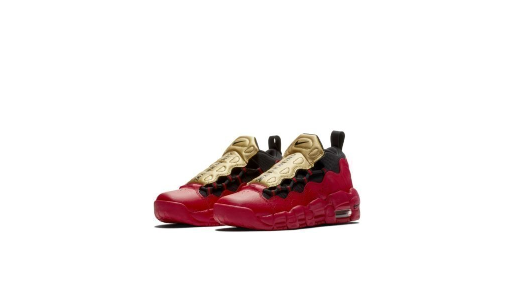 Air More Money University Red Metallic Gold (GS)
