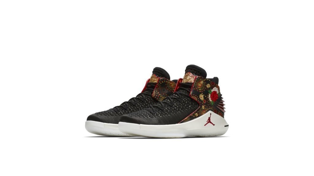 Jordan XXXII Chinese New Year 2018 (China Release)