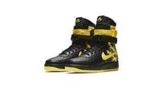 SF Air Force 1 High Black Dynamic Yellow