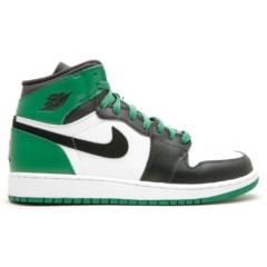 Sneaker 332558-101