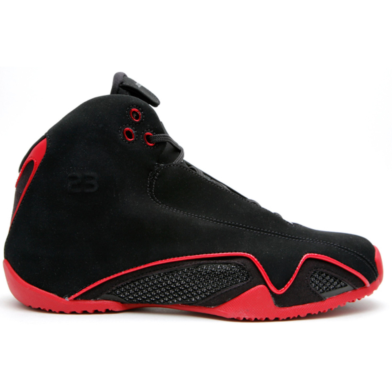 Jordan 21 Retro CDP (GS) (322718-061)