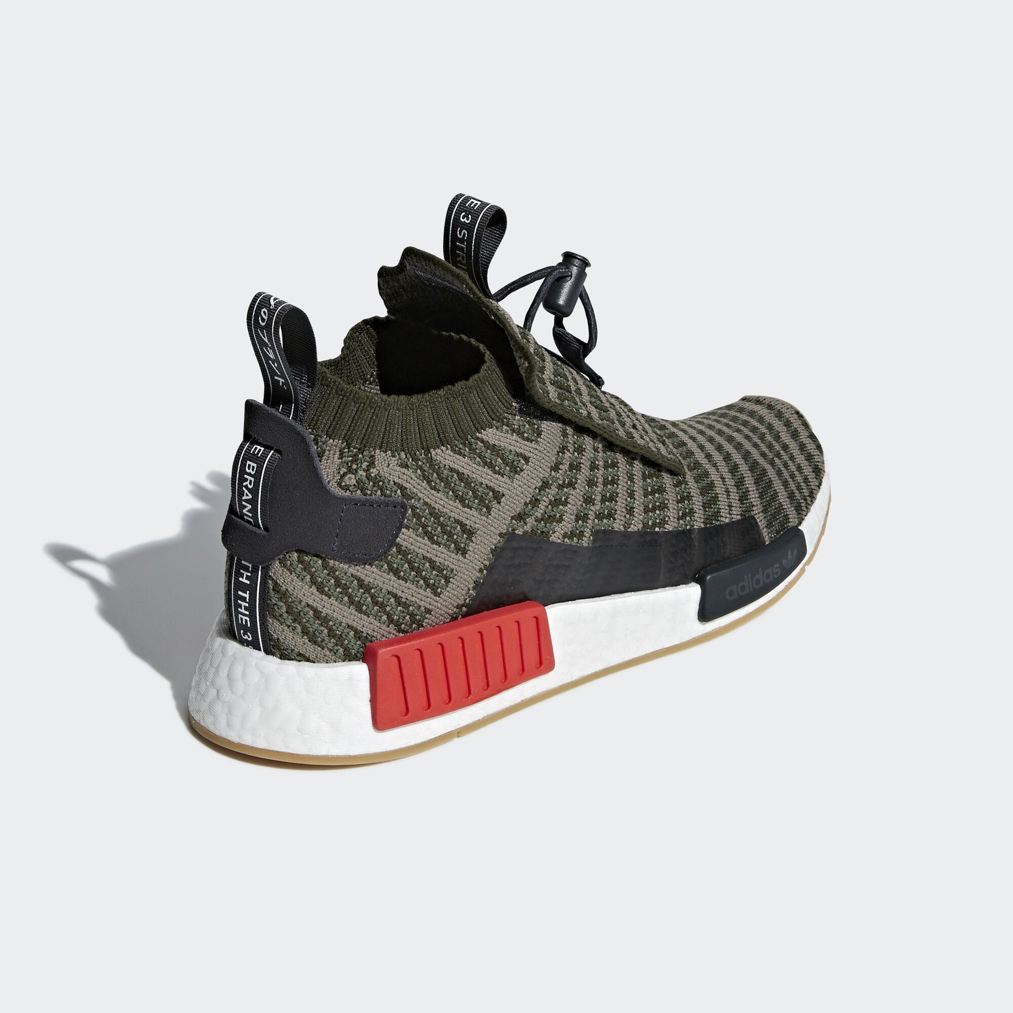 adidas  NMD TS1 Night Cargo (B37633)