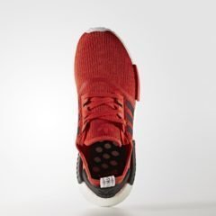 Adidas NMD R1 BB2885