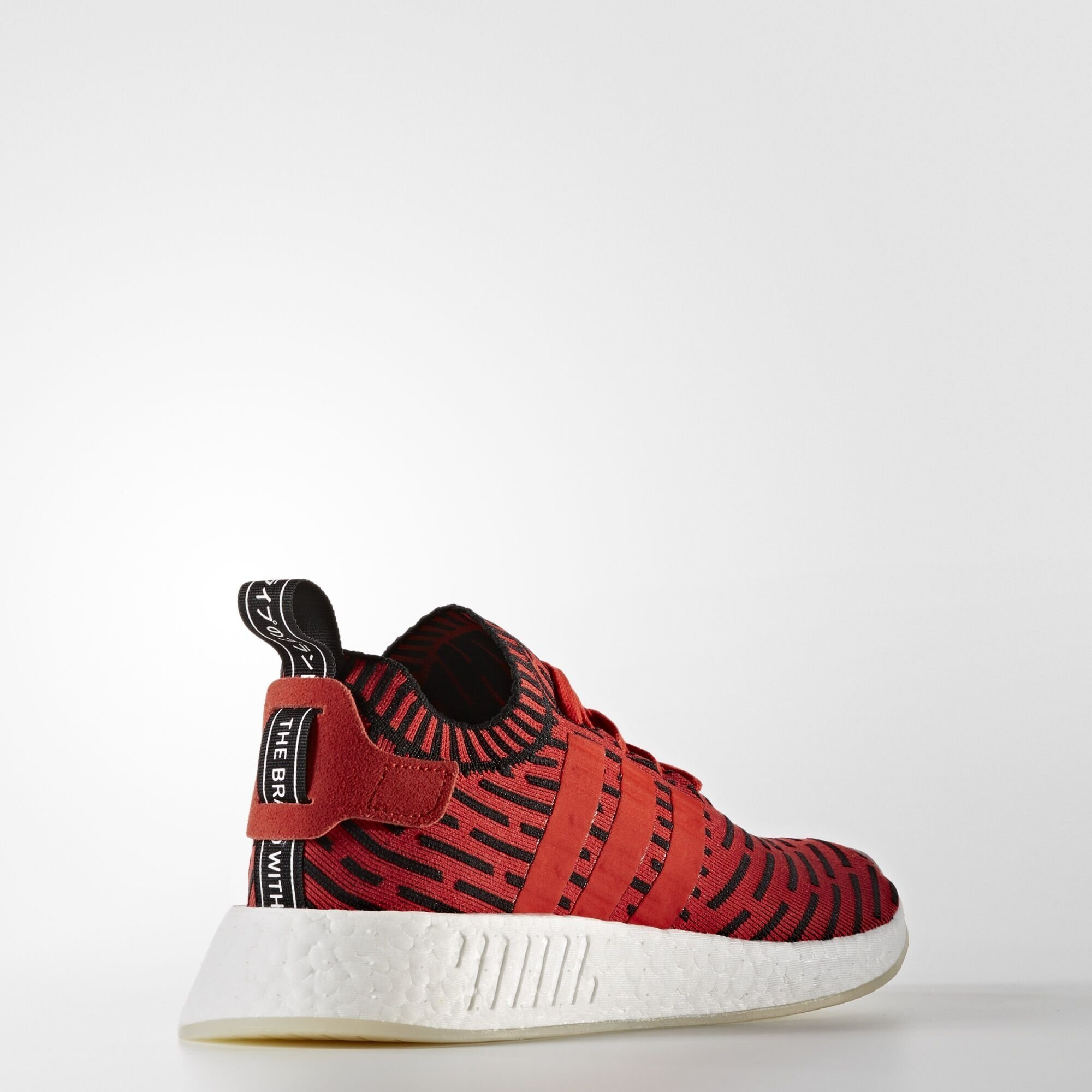 adidas NMD R2 Core Red (BB2910)