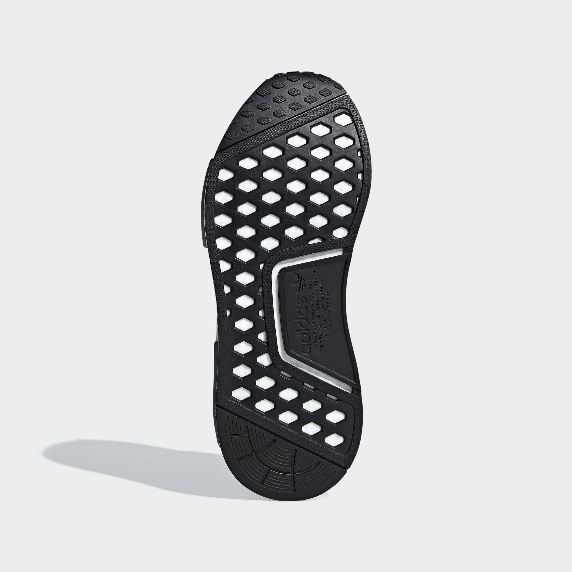 adidas NMD R1 Soft Vision (W) (BD8012)