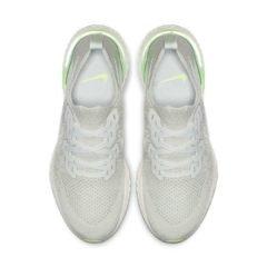 Nike Epic React BQ8927-005