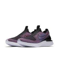 Nike Air Epic BV0415-002