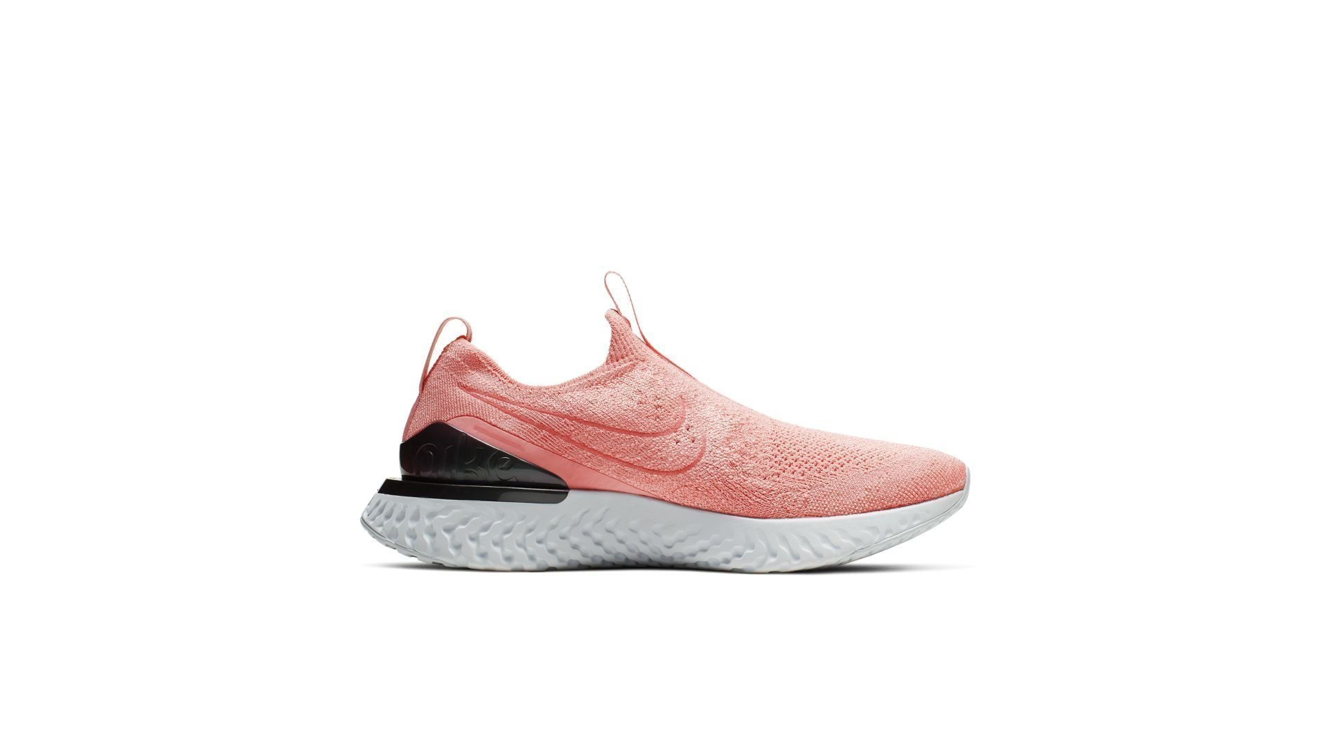 Nike Epic Phantom React Flyknit Bright Mango (W) (BV0415-800)