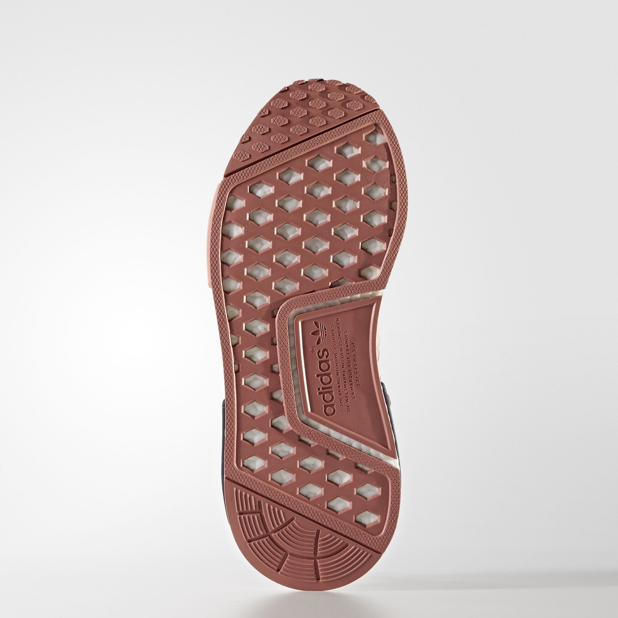 adidas  NMD R1 Raw Pink Glitch (W) (BY9648)