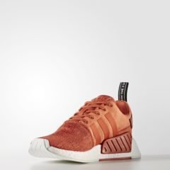 Adidas NMD R2 BY9915