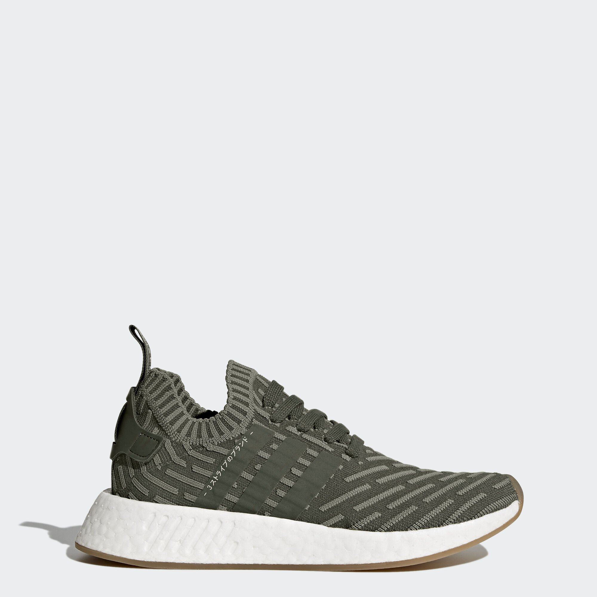 adidas  NMD R2 Sargent Major (W) (BY9953)