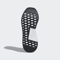 Adidas NMD CS2 D96744