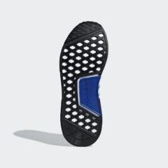 Adidas NMD R1 G28731
