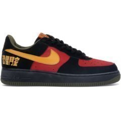 Nike Air Force 1 Low BMB787-M2-C1