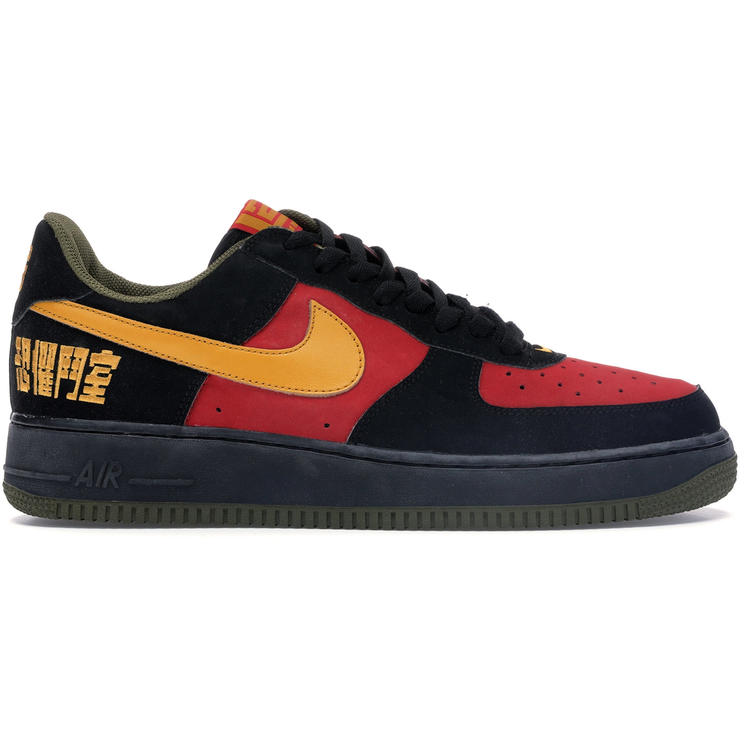 Nike Air Force 1 Low Chamber of Fear (Fearless Warrior) (BMB787-M2-C1)