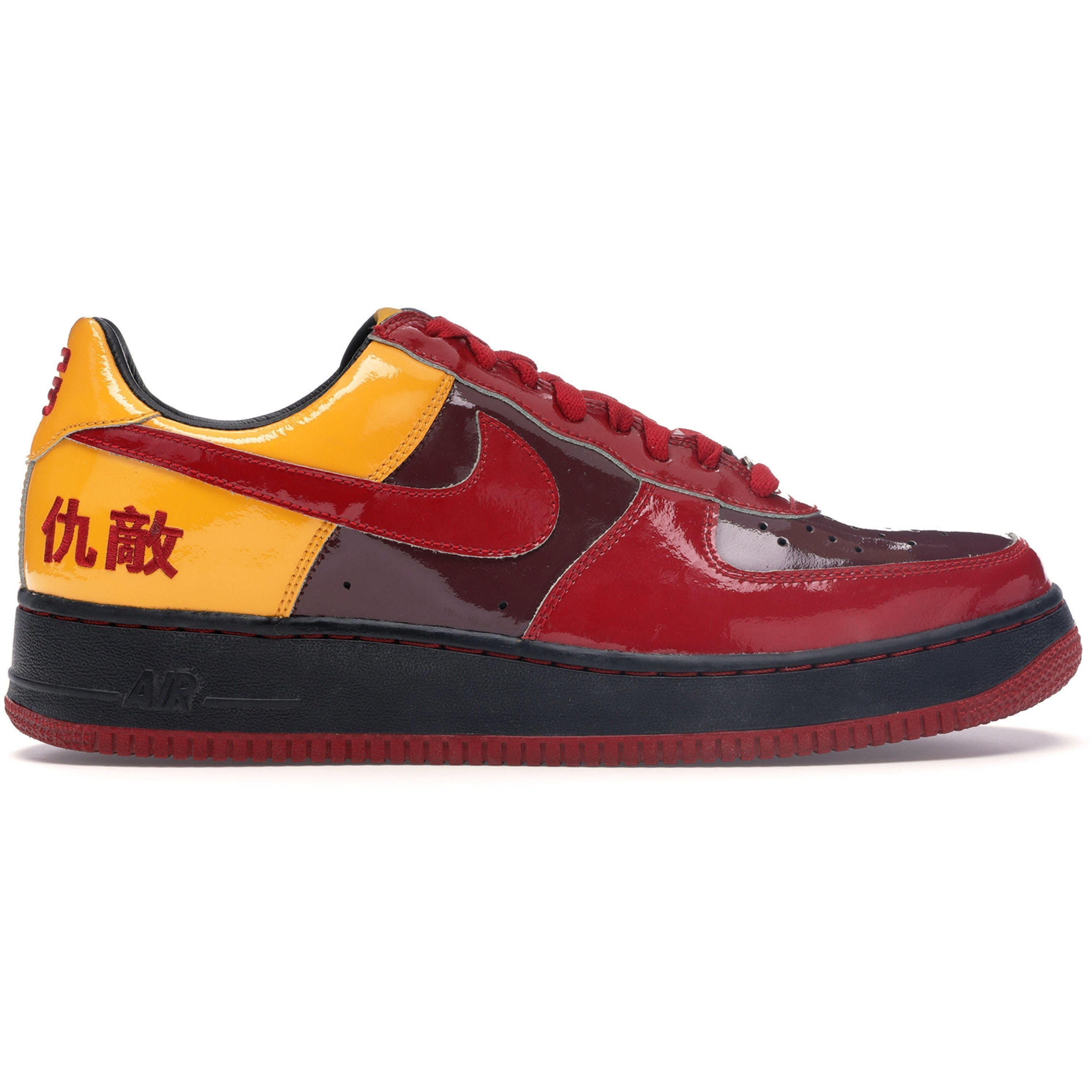 Nike Air Force 1 Low Chamber of Fear (Hater) (311729-661)