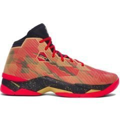 Under Armour Curry 2.5 1292528-600