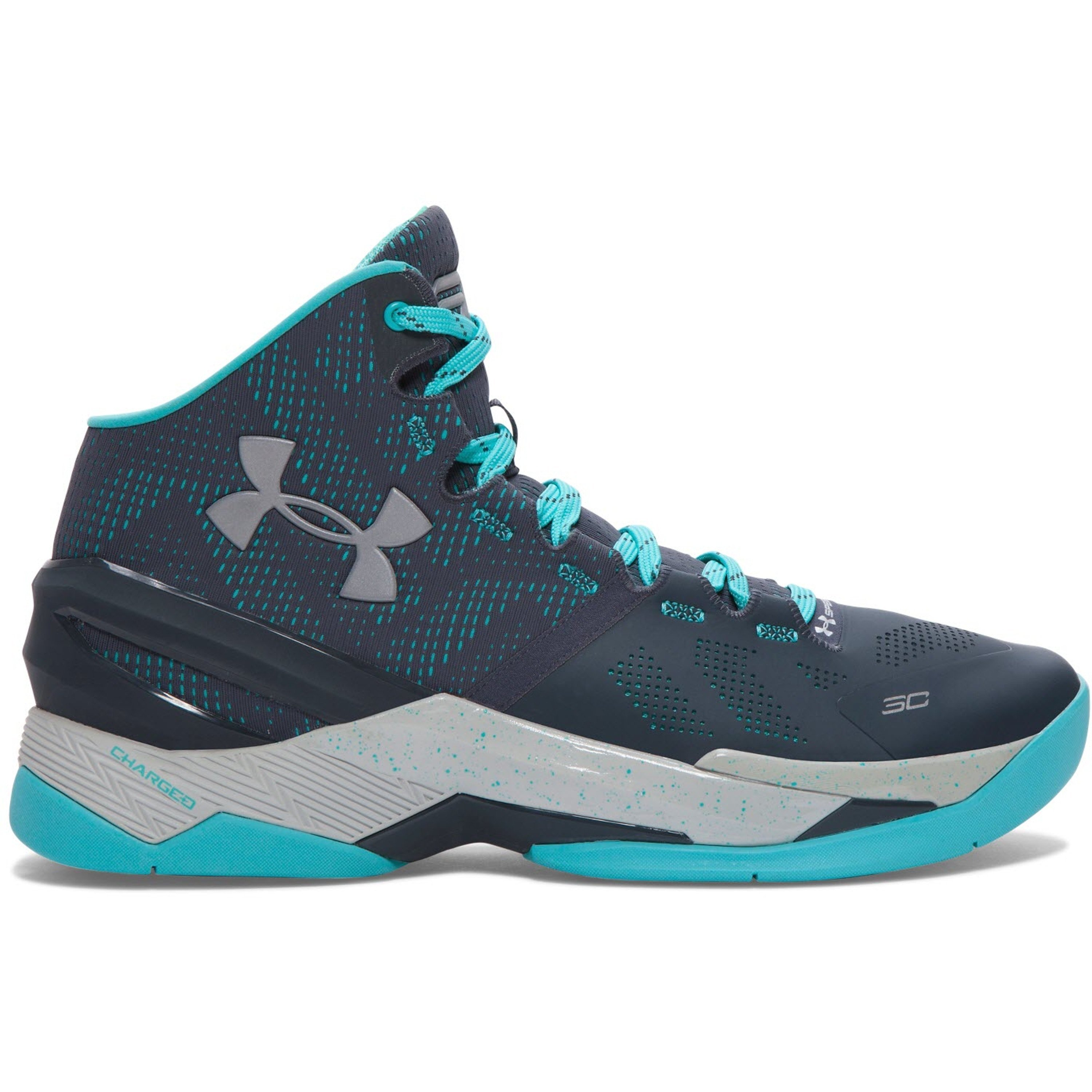 Under Armour UA Curry 2 Rainmaker (1259007-008)