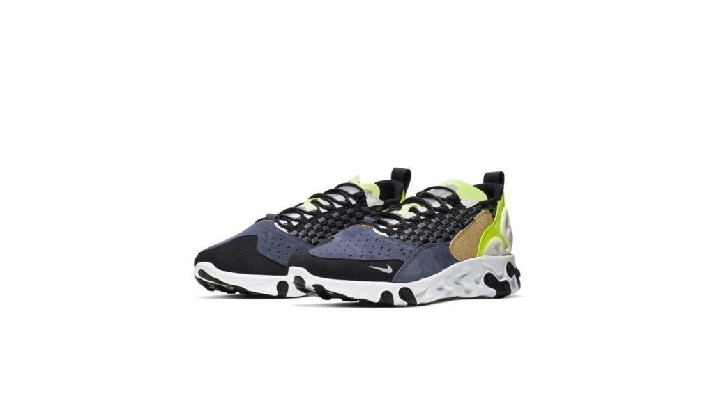 Nike React Sertu Black Volt