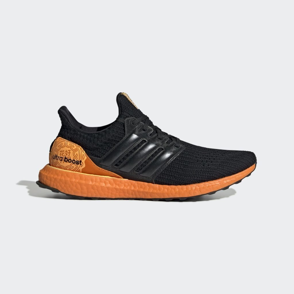 adidas Ultra Boost 4 Moon Festival