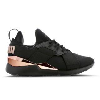 Puma Muse sneakers | dames, heren & kids | Sneakers4u