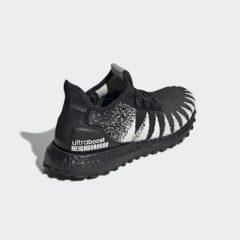 Adidas UltraBOOST FU7313