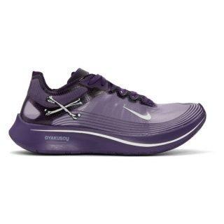 Nike Purple Undercover Edition Zoom Fly Gyakusou Sneakers