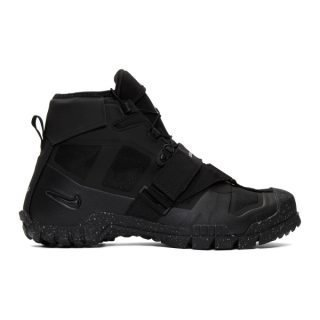 Nike Black Undercover Edition SFB Mountain Sneakers