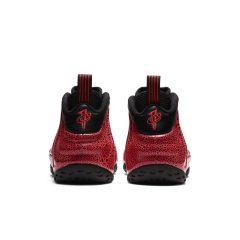 Sneaker 314996-014