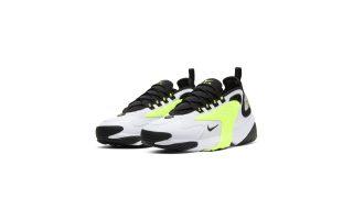 Nike Zoom sneakers   dames, heren & kids   Sneakers4u